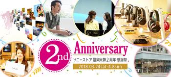 1200_540_fukuoka-tenjin-2nd_mainvisual.jpg