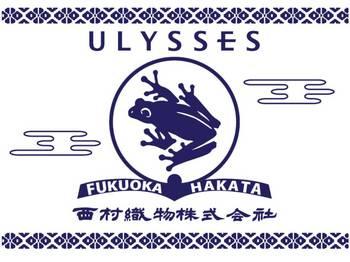 博多織×ユリシーズ ロゴ.jpg