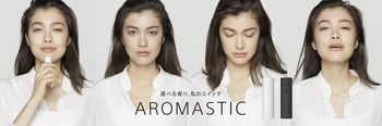 aromastic.jpg