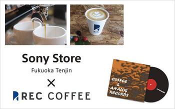 coffee_record_585_365.jpg