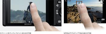 y_ILCE-6500_touch-focus.jpg