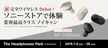 1200_540_hp-park201907_mainvisual.jpg