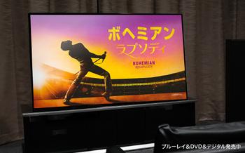 4K有機EL%20テレビ%20ブラビア%20A9Gシリーズ%20先行展示・特別体験会.jpg