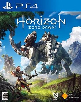 HorizonZeroDawn_RGB-mini.jpg
