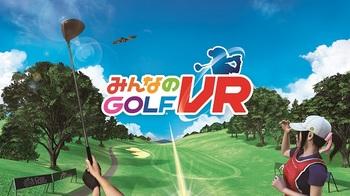 PlayStation(R)VR%20×『みんなのGOLF%20VR』特別体験会.jpg