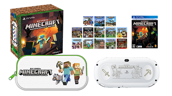 minecraft-special-edition-bundle-01.png